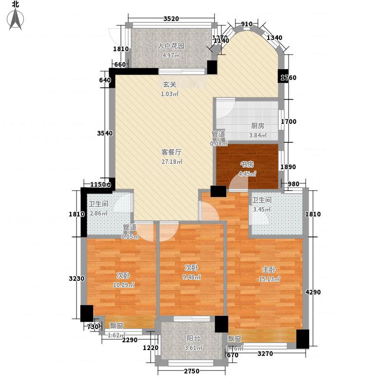 天和国际公馆121.61㎡户型4室2厅2卫1厨