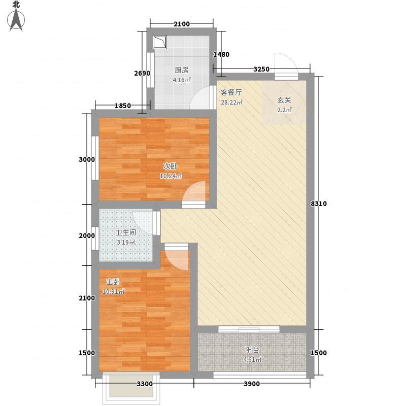 华宇景观天下2.58㎡CD-9258户型2室2厅1卫1厨