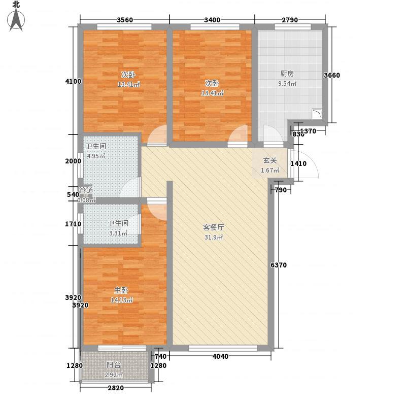 橘洲133.11㎡A户型3室2厅2卫1厨