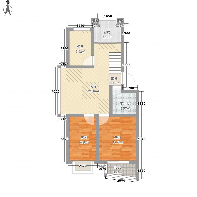 十里河海上人家78.80㎡户型2室2厅1卫1厨