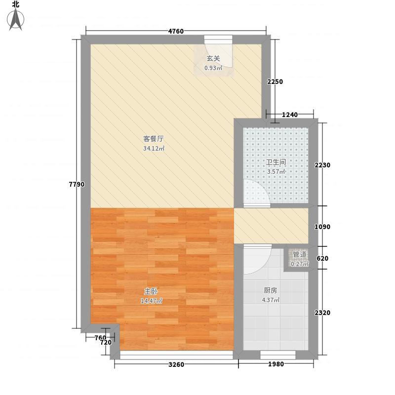 四季花园1户型1室1厅1卫1厨