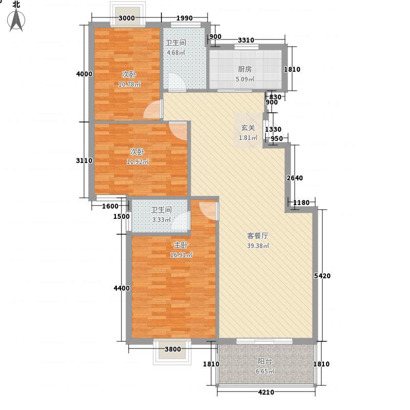 双城汇125.00㎡N户型3室2厅2卫1厨
