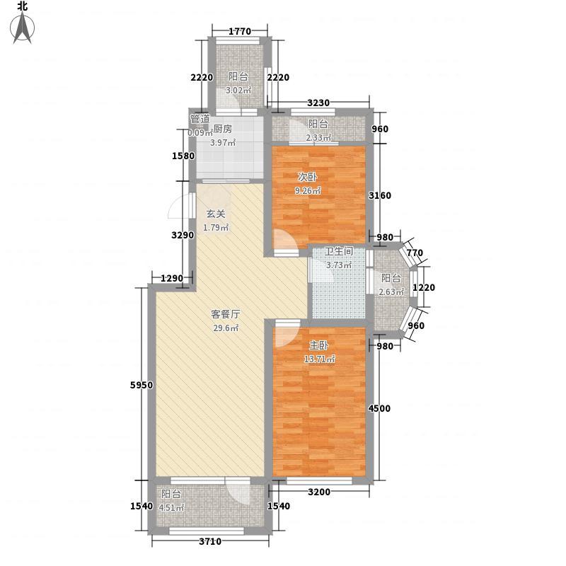 利州国际2.28㎡户型2室2厅1卫1厨