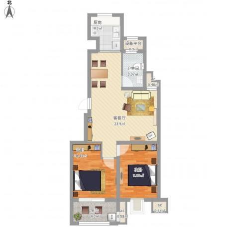 御山雅苑2室1厅1卫1厨86.00㎡户型图