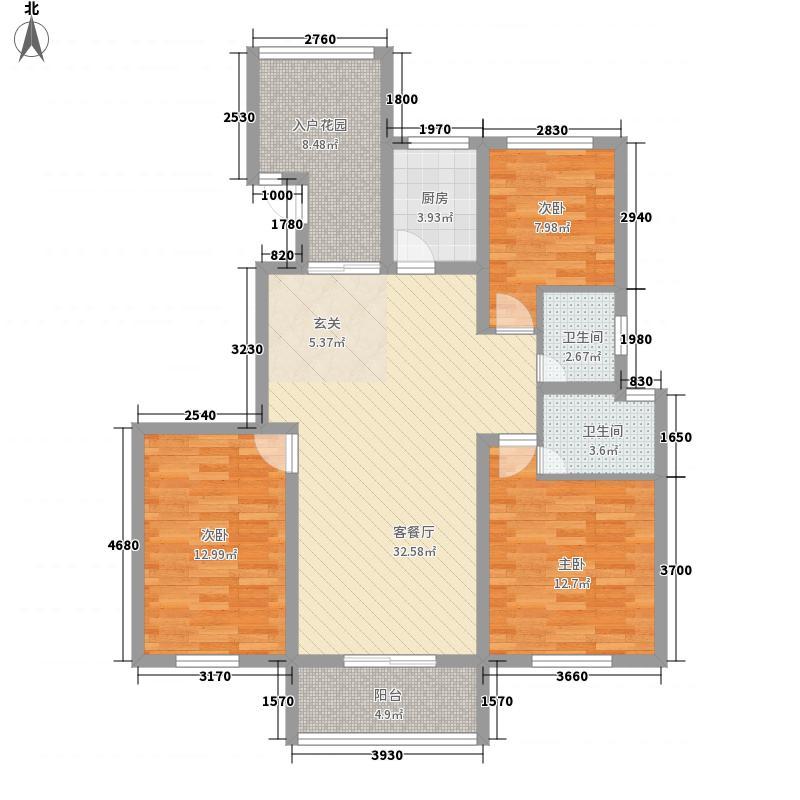 上林苑128.30㎡E-2户型3室2厅2卫