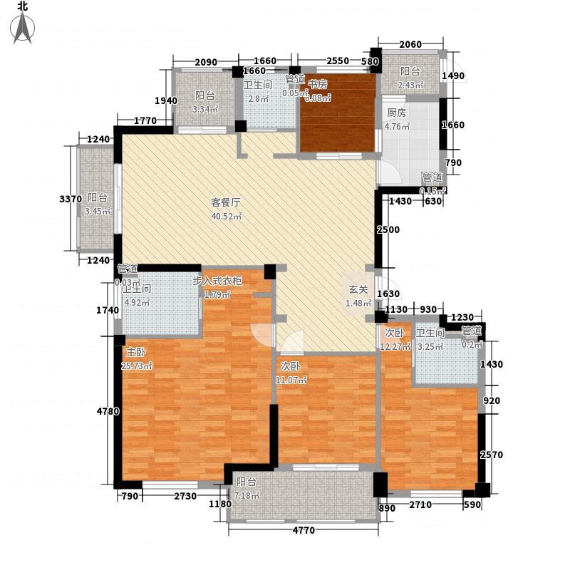 奉化中央花园182.00㎡D户型4室2厅3卫1厨