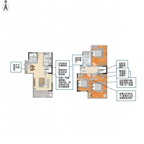 华润城立方花园3室2厅2卫1厨123.00㎡户型图