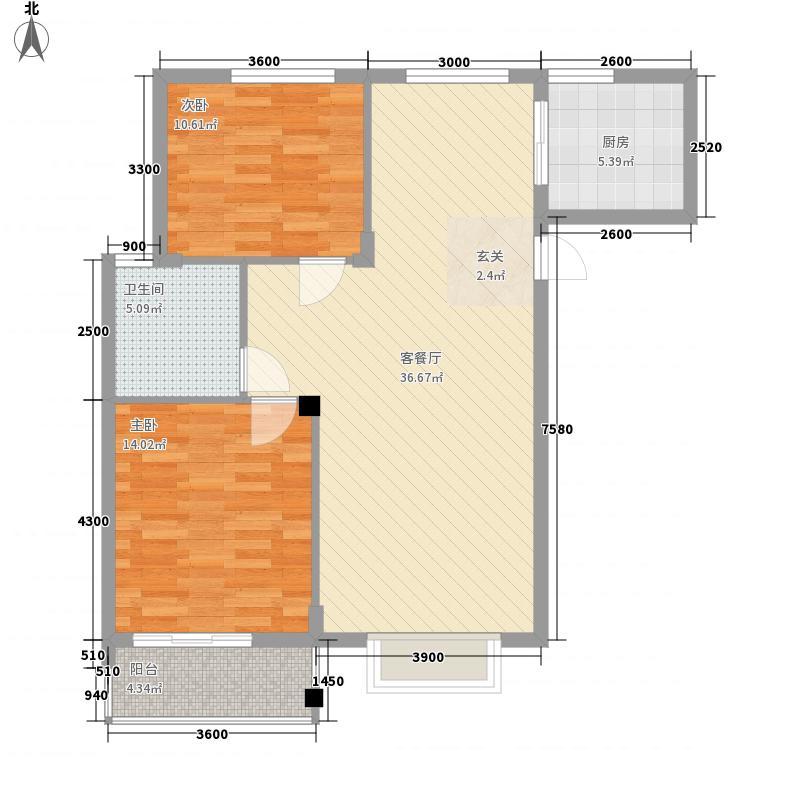 义和花园1.10㎡A伯爵(西)户型2室2厅1卫1厨