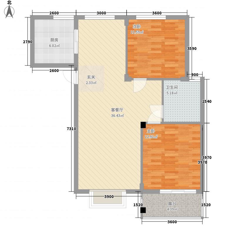 义和花园88.30㎡A伯爵(东)户型2室2厅1卫1厨