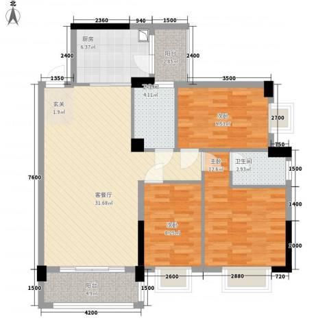 阳光花园3室1厅2卫1厨83.20㎡户型图