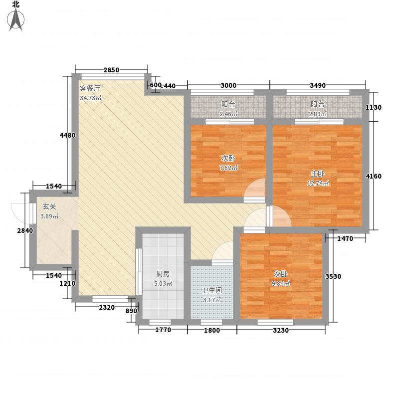 圣泽・新世家115.00㎡浪漫世家户型3室2厅1卫1厨