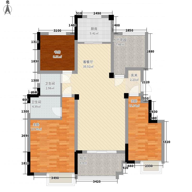 恒圣・至尊尚城124.70㎡户型4室2厅2卫1厨
