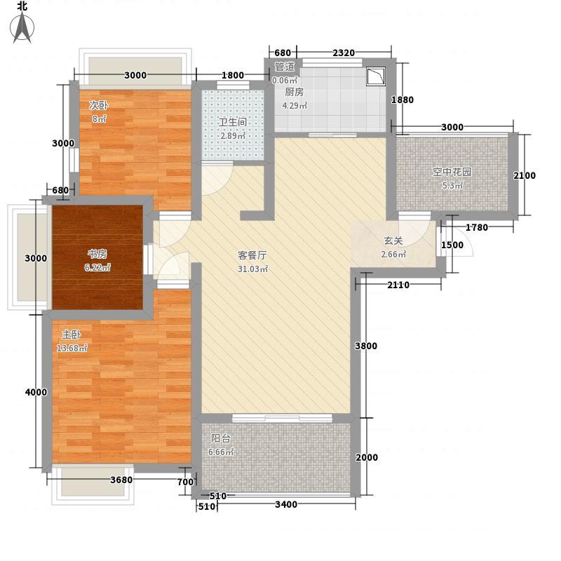 海亮熙园11.15㎡A户型3室2厅1卫1厨