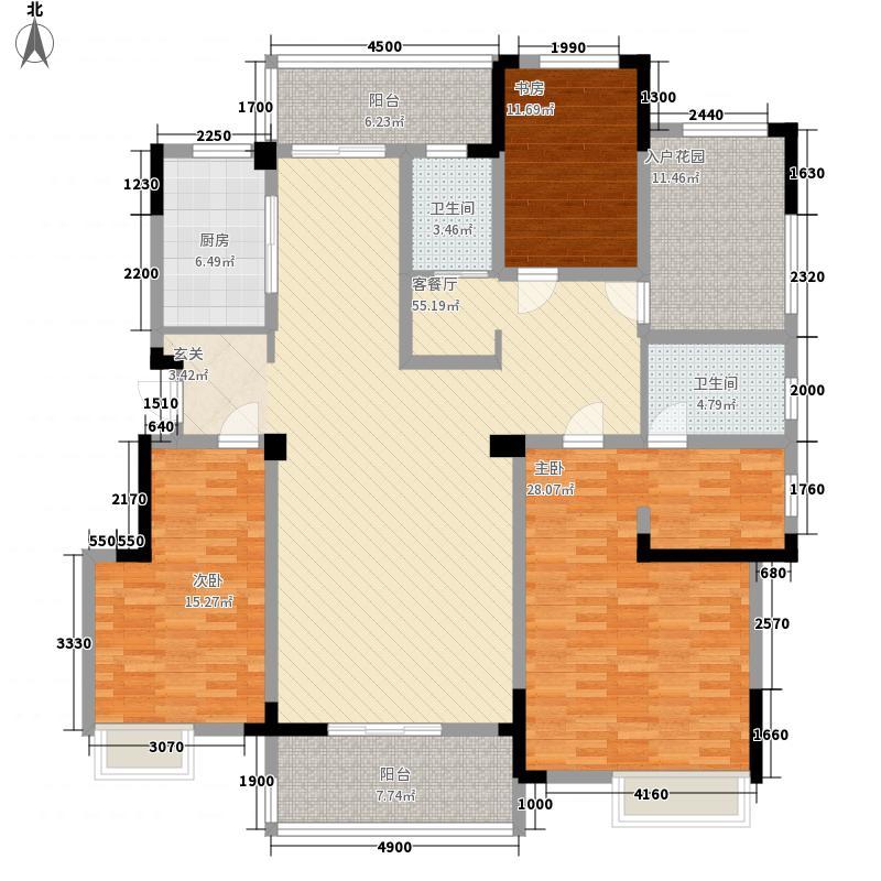 恒圣・至尊尚城176.47㎡户型4室2厅2卫1厨
