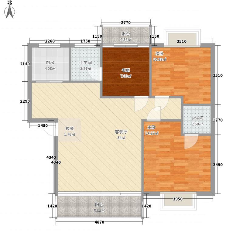 阳光香榭117.56㎡3户型3室2厅2卫1厨