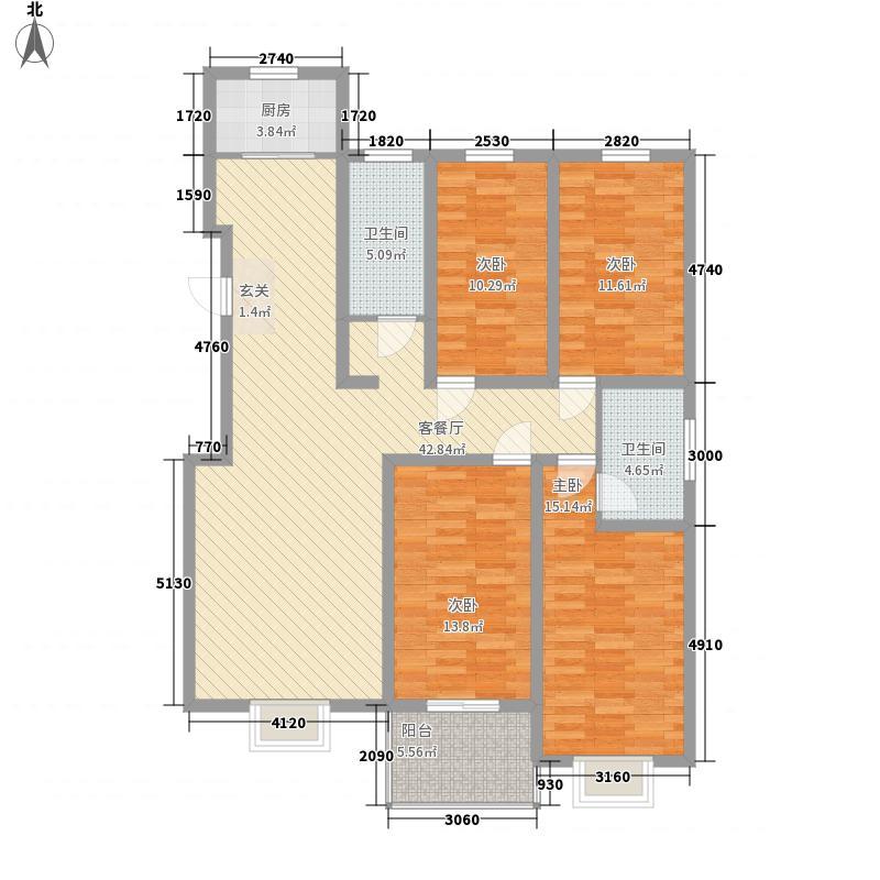 华珍国际161.00㎡D户型4室2厅2卫1厨