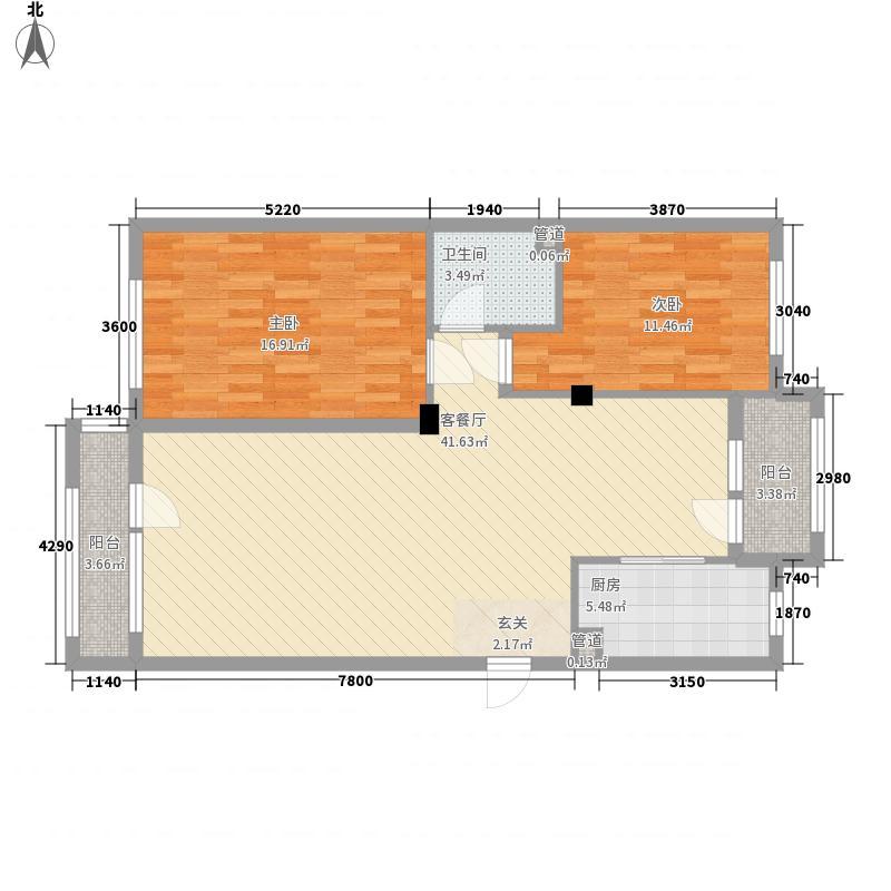 瀚新东方托莱多16.83㎡16#10683-拷贝户型2室2厅2卫