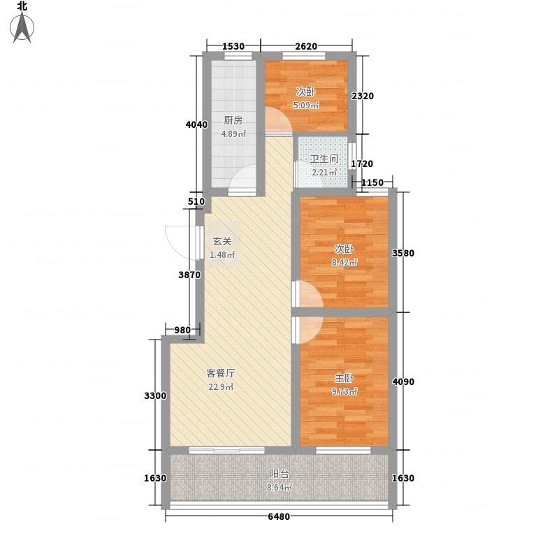 京泰・盘龙湾户型3室2厅1卫1厨