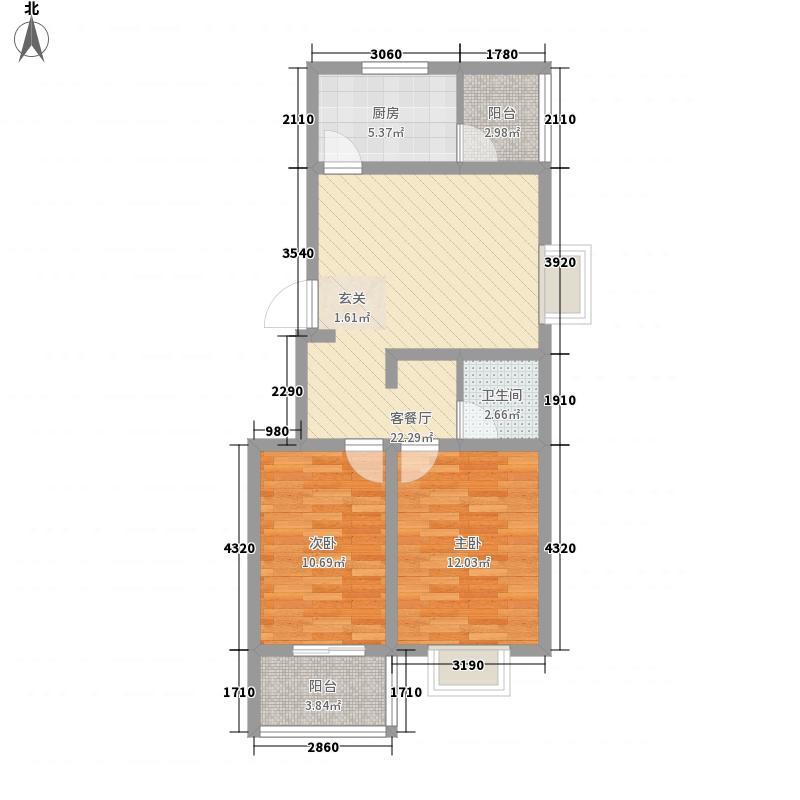 京泰・盘龙湾87.40㎡户型2室2厅1卫1厨