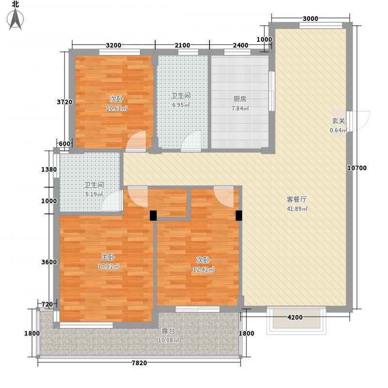 义和花园124.70㎡B3伯爵(西)户型3室2厅2卫1厨