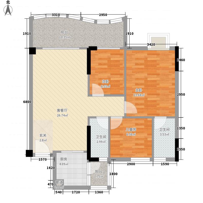金域名居8.80㎡A2栋2户型3室2厅2卫1厨