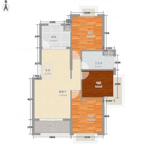 嘉里云荷廷3室1厅1卫1厨110.00㎡户型图