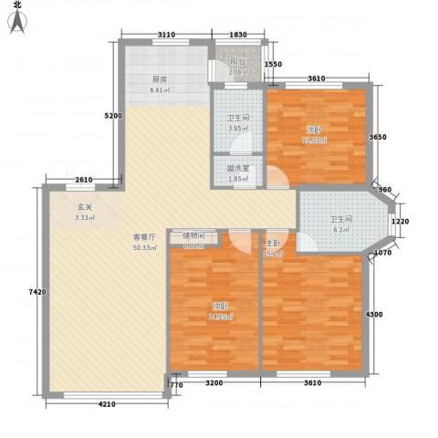 宗裕国际鑫城3室2厅2卫0厨134.00㎡户型图