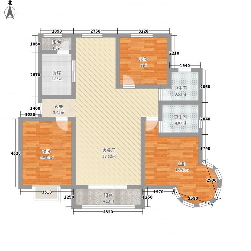 盛世・龙凤花苑133.46㎡E1户型3室2厅2卫1厨