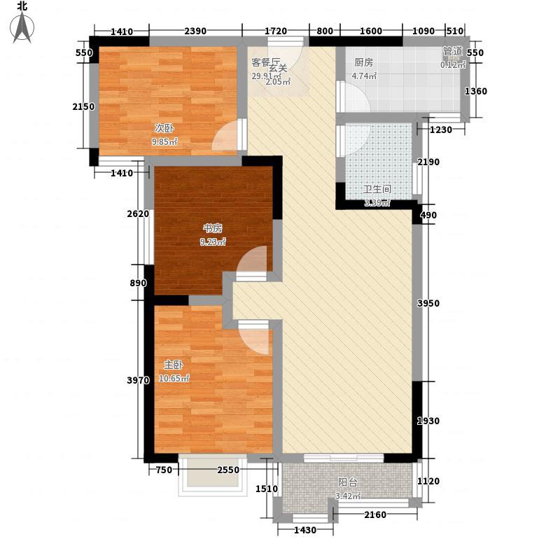 状元府B2户型3室2厅1卫