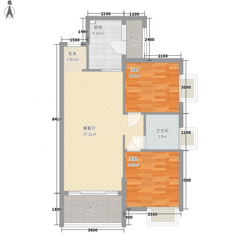 禾塘集82.84㎡1栋2A户型2室2厅1卫1厨