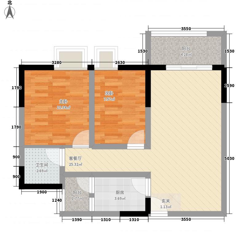 荣新・两江国际75.76㎡A型7号楼户型2室2厅1卫1厨