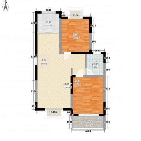 万象华城2室1厅1卫1厨75.48㎡户型图