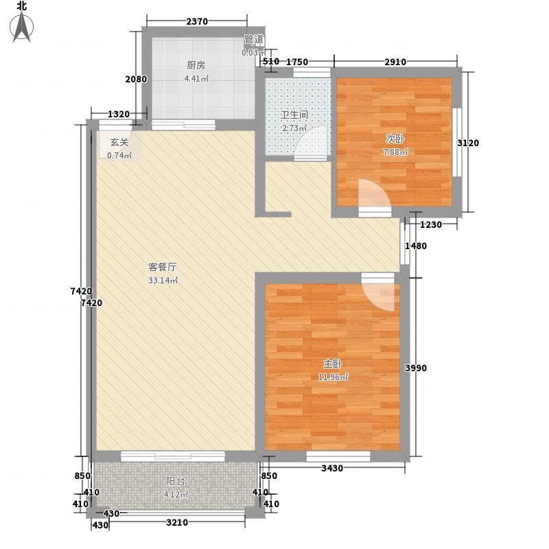 宇鑫国际花园东苑2.00㎡户型2室2厅1卫1厨