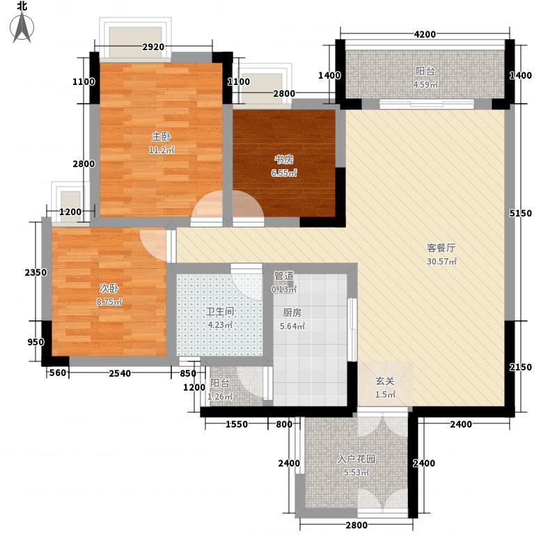 荣新・两江国际11.70㎡A型6号楼户型3室2厅1卫1厨