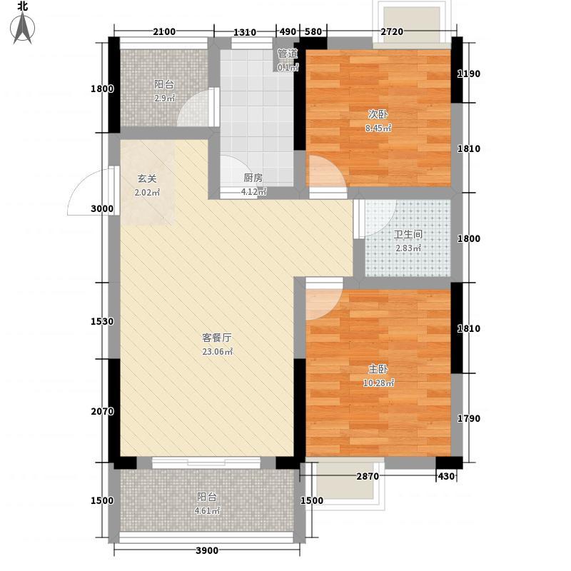 荣新・两江国际7.75㎡C型11号楼户型2室2厅1卫1厨