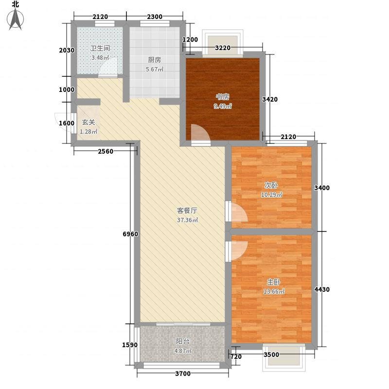 新城生态花园113.10㎡A1户型3室2厅1卫1厨