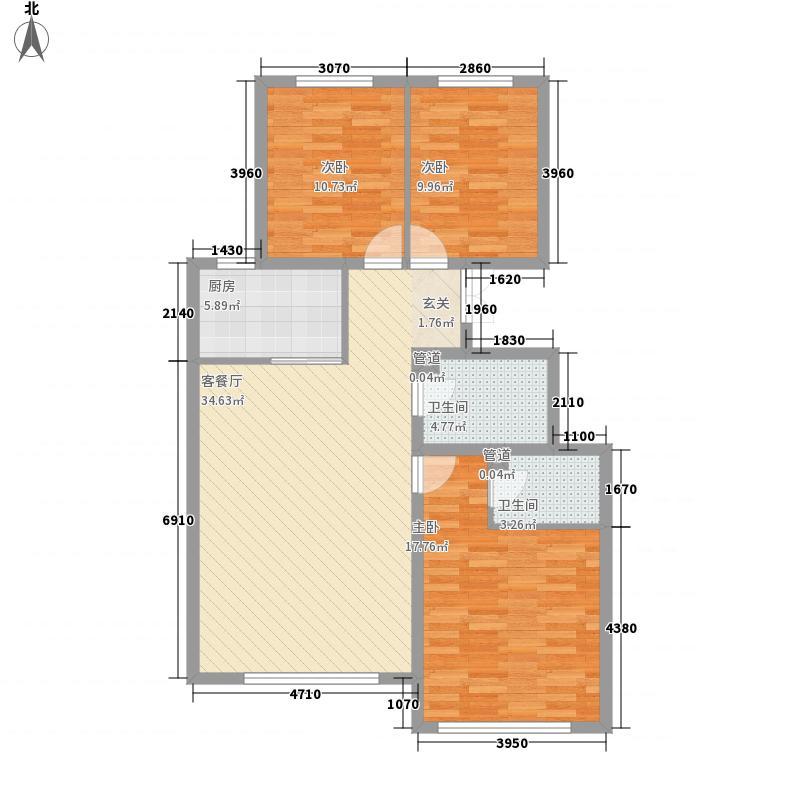 兰庭书苑二期123.00㎡户型3室2厅2卫1厨
