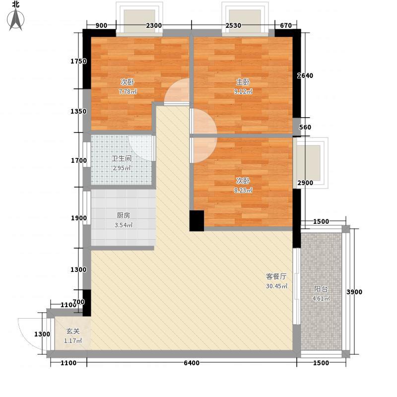 城南花苑8.30㎡A6户型3室2厅1卫1厨