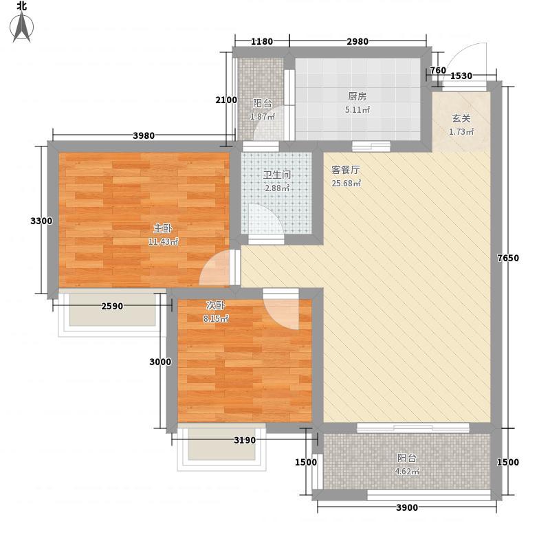 帝豪绿洲A3型户型2室2厅1卫1厨