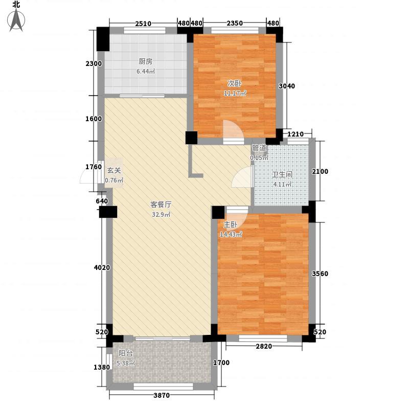 红美・太子郡3.68㎡6户型2室2厅1卫