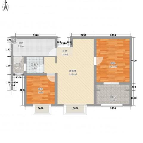 亚东观云国际公寓2室1厅1卫1厨90.00㎡户型图