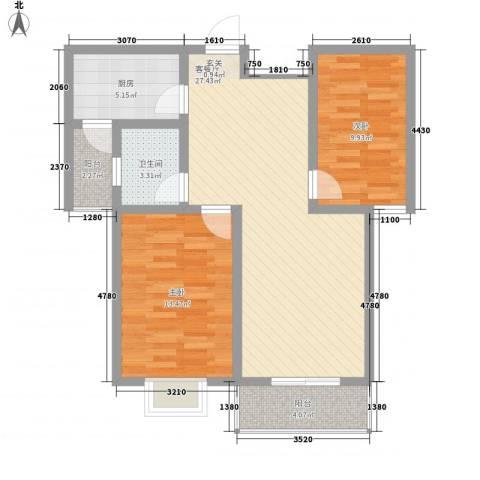 地久艳阳天2室1厅1卫1厨65.63㎡户型图