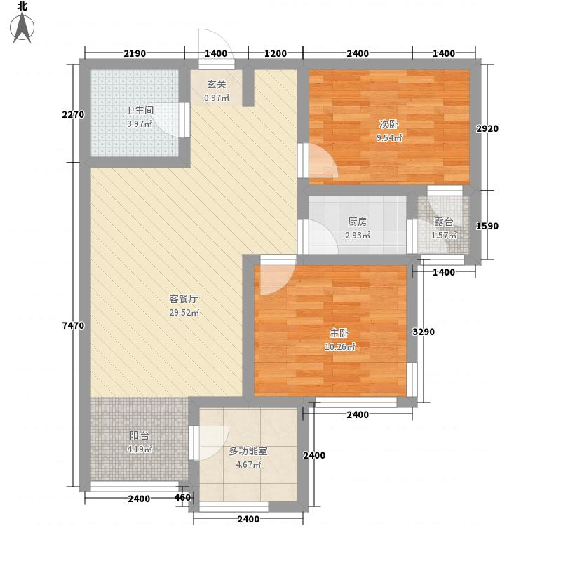 夏威夷北岸72.76㎡B户型1室1厅1卫1厨