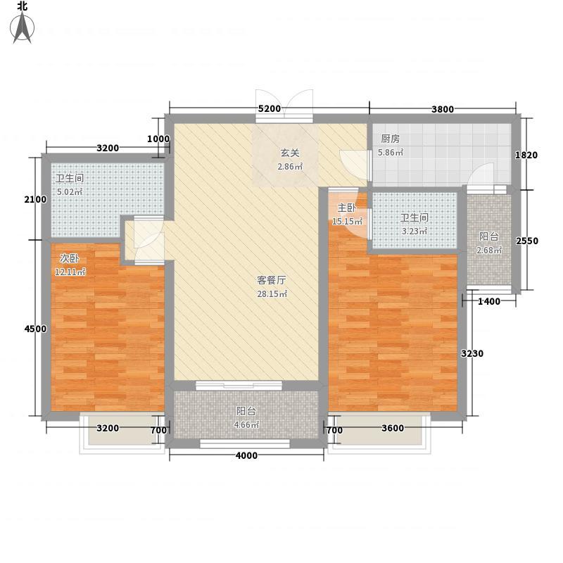 中汇城・御园112.00㎡C户型2室2厅2卫1厨