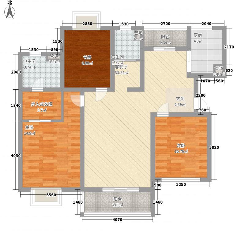第五元素13.00㎡C6-2户型3室2厅2卫1厨