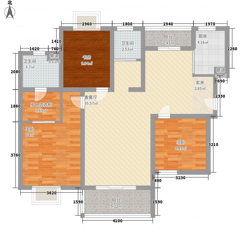 第五元素13.00㎡C6-1户型3室2厅2卫1厨