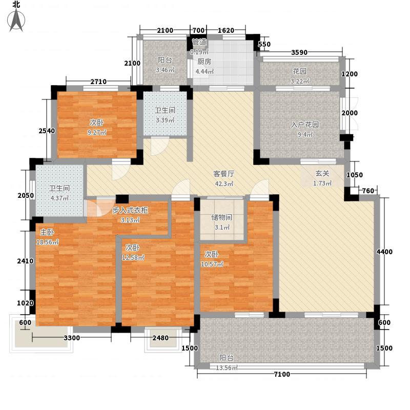 继远・首府155.40㎡B1户型4室2厅2卫1厨