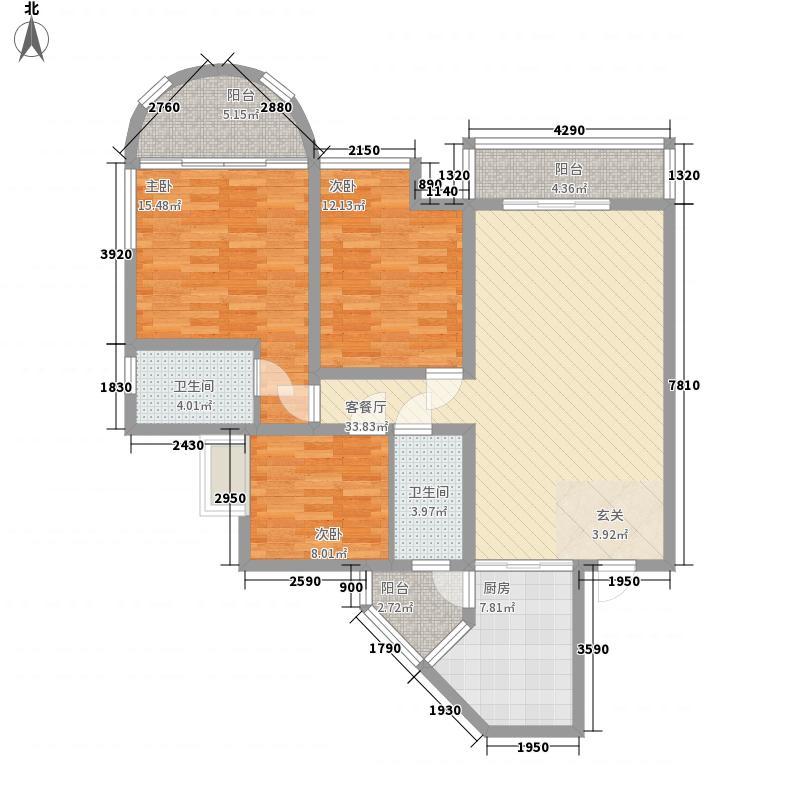 龙族海景134.00㎡户型3室2厅2卫1厨
