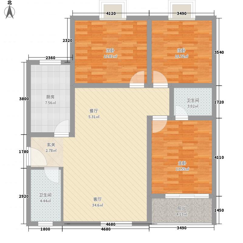 紫裕兰庭132.35㎡E户型3室2厅2卫