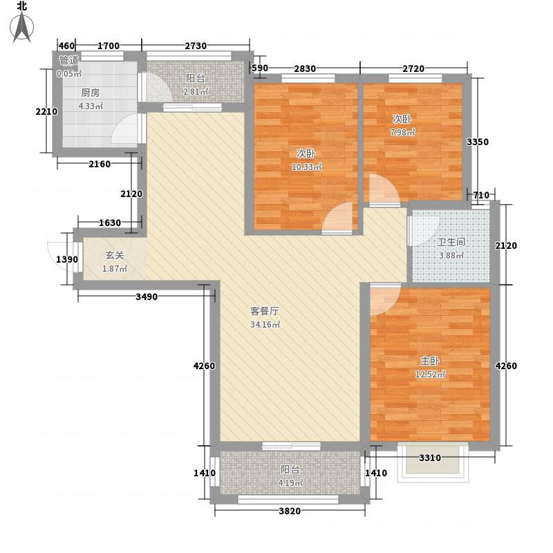 宇鑫国际花园东苑115.00㎡户型3室2厅1卫1厨